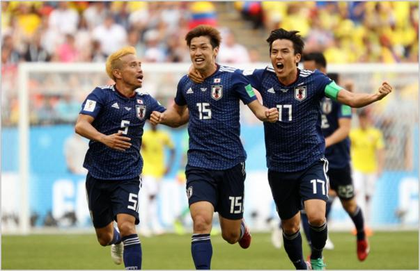colombia japon 2018 mundial rusia